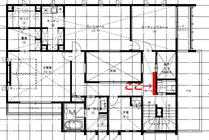 2階エコカラット