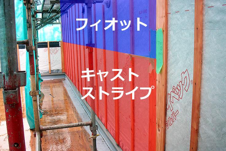 032_gaiheki2